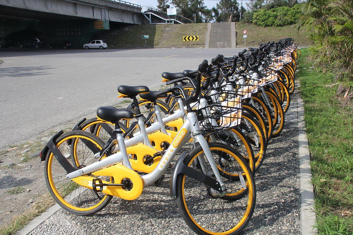 E-Bike Service Certification Market