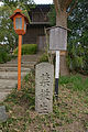 Okayama-no-jishodo Wakayama03bs4272.jpg