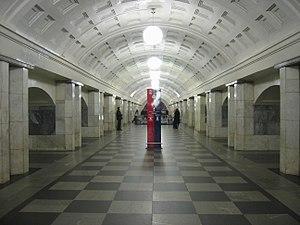 Okhotny Ryad (Moscow Metro) - Image: Okhotny mm