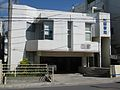 Okinawa Prefectural Library Yaeyama.jpg