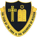 Old Army Chaplain School Seal TIOH.jpg