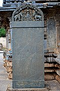 Old Kannada inscription dated 1182 A.D. at the Akkana Basadi in Shravanebelagola.jpg