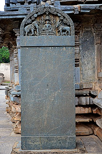 Hoysala Empire - Old Kannada inscription dated to 1182 of King Veera Ballala II at Akkana Basadi, Shravanabelagola.