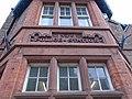 Old Police Station, Lark Lane, signage.jpg