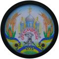 Oleksandrivsk lg gerb.png
