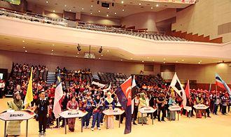 2016 Sukma Games - Opening ceremony of SUKMA Games Village at UNIMAS