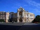 Opernhaus Odessa.jpg