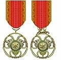 Orde van Verdienste van Patiala.jpg