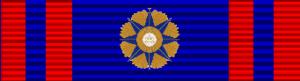 Ketevan Bagration of Mukhrani - Image: Order Pius Ribbon 1kl