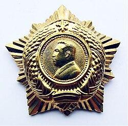 Order of Kim Il Sung.jpg