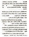 Orkhon script 8th century wt.jpg