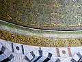 Ornament and writing at Dome of the Dome of the Rock detail 3.jpg