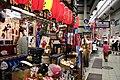 Osaka store.jpg