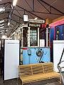 Oslo tram 91.jpg