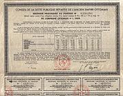 Ottoman Loan certificate 1933