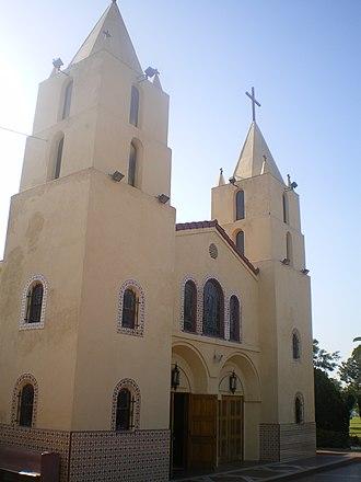 San Gabriel Pastoral Region - Image: Our Lady of Guadalupe Sanctuary, Los Angeles