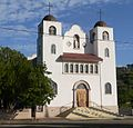 Our Lady of the Blessed Sacrament (Miami, AZ) from S 2.JPG