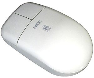 PC-FX - Image: PC FX Mouse