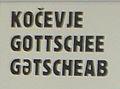 PMK Kocevje Gottschee Getscheab.jpg