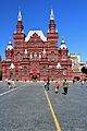 Państwowe Muzeum Historyczne w Moskwie 02.JPG