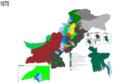 Pakistan 1970.png