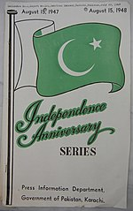 "A stamp, white in the background with Pakistan's national flag on it and ""Independence Anniversary"" written in bold and italic, in green color, and ""series"" boldly written in black color, below the flag"
