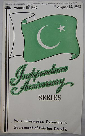 "Cover of a press release; ""Independence Anniversary Series"" by the Press Information Department of Pakistan, in 1948 in relation to the country's first independence day which was celebrated on 15 August 1948. Pakistan PID Release for Independence Series 1948.jpg"