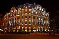 Palatul Lloyd - Piata Victoriei.jpg