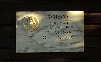 Francišak Bahuševič - Memorial plaque of Francišak Bahuševič in Svironys, Vilnius district, Lithuania.