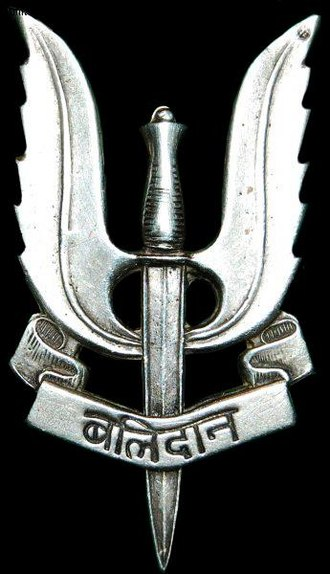 "Para (Special Forces) - ""Balidaan"" Badge of the Para SF"