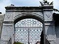 Paradesi Synagogue gate.jpg