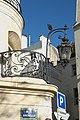 Paris 6e Rue de Grenelle 560.jpg