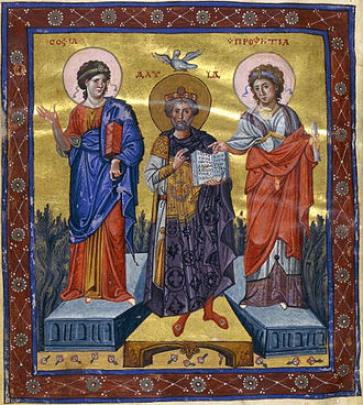 Byzantine silk - David, between personifications of Wisdom and Prophecy, is depicted in a chlamys of patterned Byzantine silk.  Paris Psalter, 10th century.