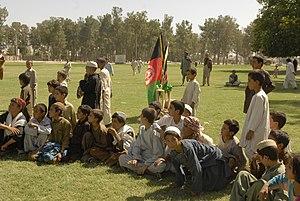 Park in Kandahar