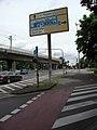 Parkgürtel-Köln-Überquerung-der-A57.jpg