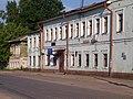 Pavlovsky Posad Lenina 9 22.JPG