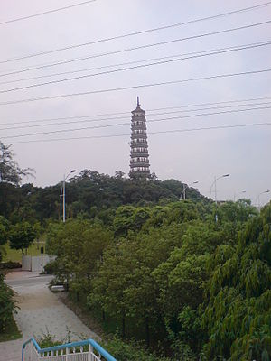 Pazhou Pagoda - Image: Pazhou Pagoda