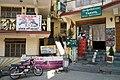 Peace Café in Dharamsala in 2008.jpg
