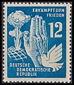 Peace stamp of DDR.JPG