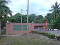 Pejabat Hutan Malaysia - panoramio.jpg