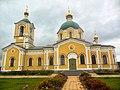 Permskiy r-n, Permskiy kray, Russia - panoramio (617).jpg