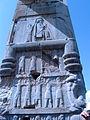 Persepolis-Darafsh 1 (63).JPG