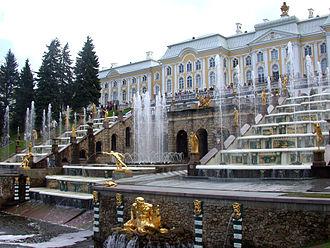 Nicola Michetti - Cascade at Peterhof