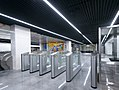 Petrovsky park metro station - ticket barriers.jpg