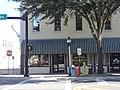 Phil-Nick's Restaurant, Gainesville FL.JPG