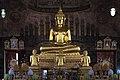 Phra Prathan Yim Rub Fa (II).jpg