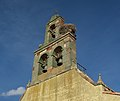 Piedrahíta de Castro, Iglesia de la Asunción, espadaña 02.jpg