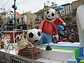 PikiWiki Israel 12255 purim festival in holon 2011.jpg