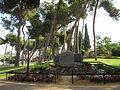 PikiWiki Israel 32892 Lior garden in Rishon Lezion.JPG