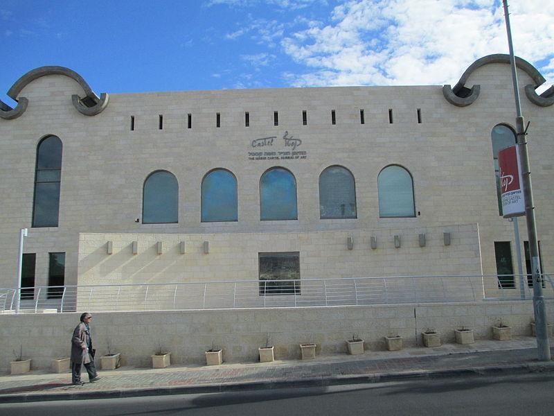 מוזיאון הצייר משה קסטל